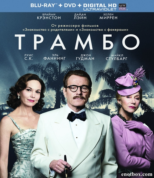 Трамбо / Trumbo (2015/BDRip/HDRip)