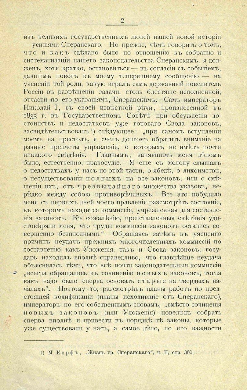 https://img-fotki.yandex.ru/get/64973/19735401.fc/0_96155_ddc44ca0_XXXL.jpg
