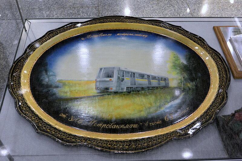 Центр профориентации метрополитена
