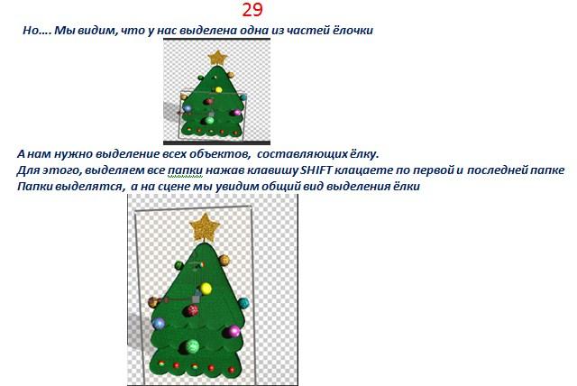 https://img-fotki.yandex.ru/get/64973/231007242.1c/0_1151b5_a5f2d923_orig