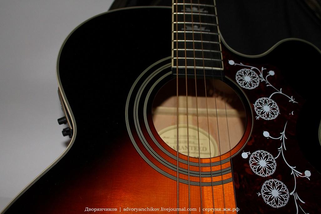 Gibson Epiphone
