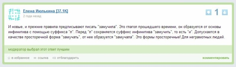 Темы для Вконтакте