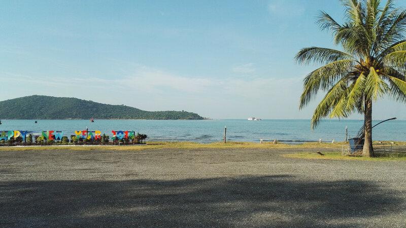 Залив военной базы Thanon Nawa