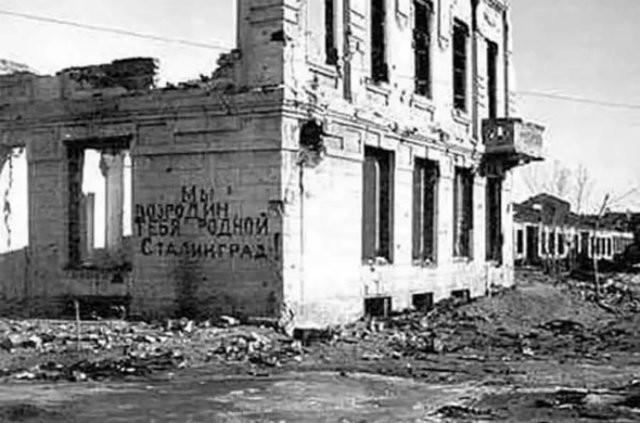 В 1946 году был определен план по кредитованию и финансовой поддержке регионов СССР, которые подверг