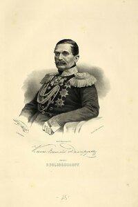 Долгоруков Василий Андреевич, Князь