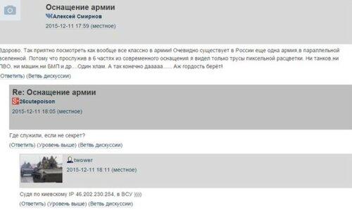 Хроники триффидов: Нельзя быть настолько невменяемым, как Украина