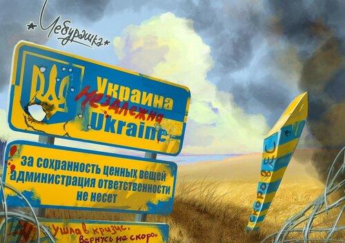 Хроники триффидов: А нас-то за що?!? Украинцам, оскорбляющим Россию, могут запретить в неё въезд навсегда