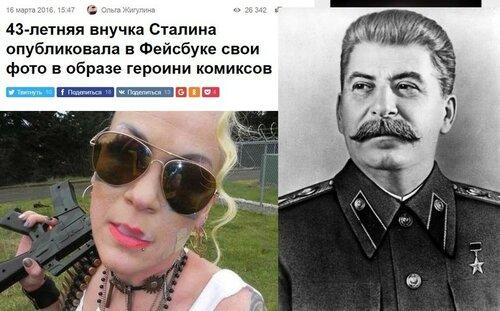 43-летняя внучка Сталина опубликовала в Фейсбуке свои фото в образе героини комиксов
