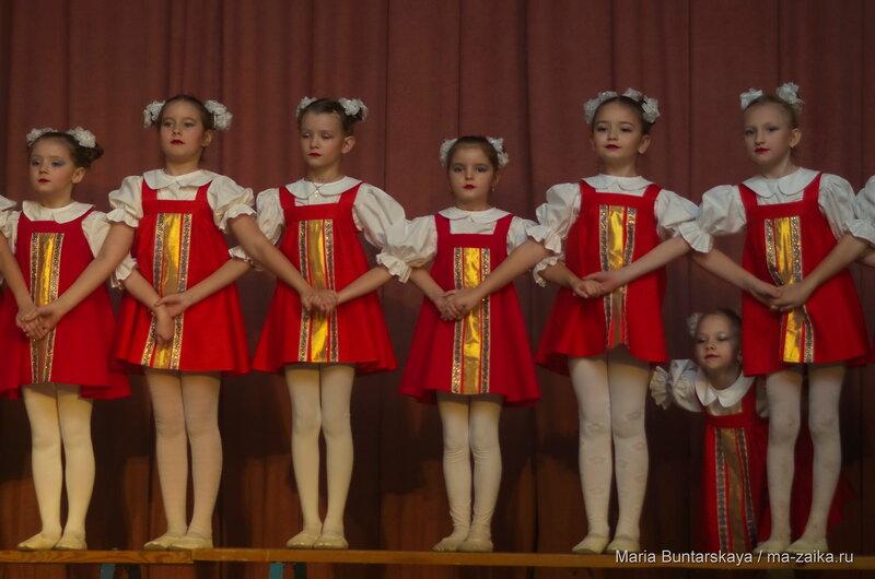 Танцующий город, Саратов, зал СГСЭУ, 28 ноября 2015 года