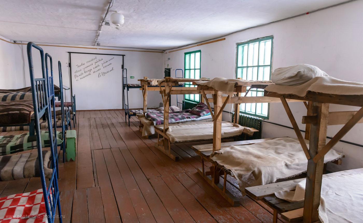 Фото 10. Как выглядит лагерная кровать – ретроспектива по времени. Мемориальный Комплекс Политических Репрессий. 1/125, 4.5, -0.33, 4000, 24.