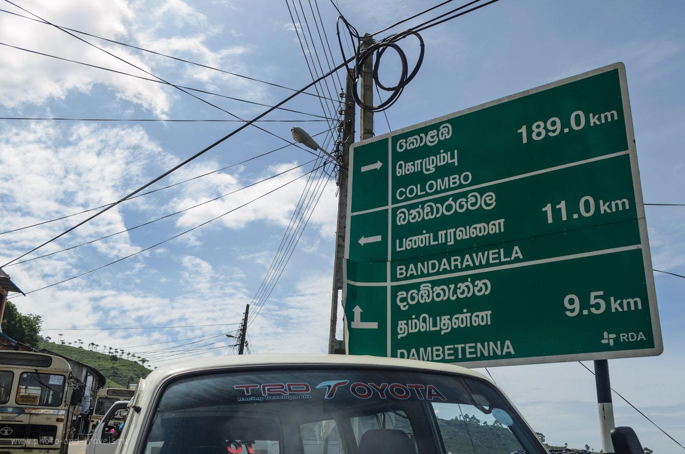 Фото 1. Путешествие по Шри-Ланке на машине. Отзывы туристов об экскурсии на Пик Адама самостоятельно.