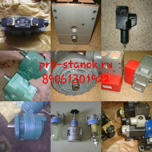 Гидроклапан давления ПВГ54-22