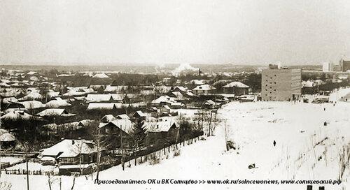 Пересечение ул. Щорса и Солнцевского пр.1975 #Солнцево