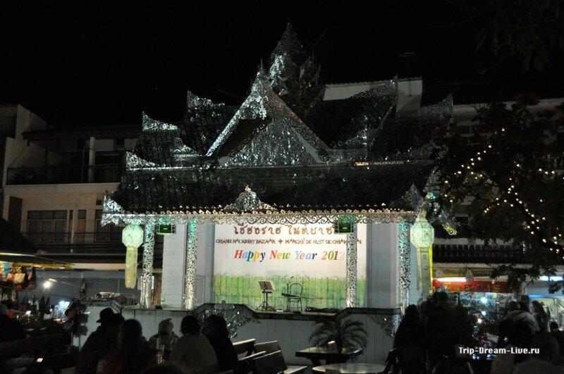 Сцена на ночном рынке в Чианграе