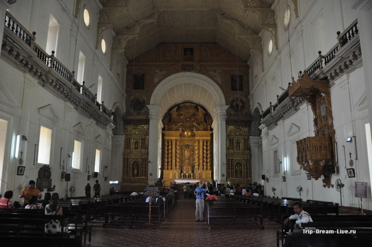 Базилика Бом Иисуса