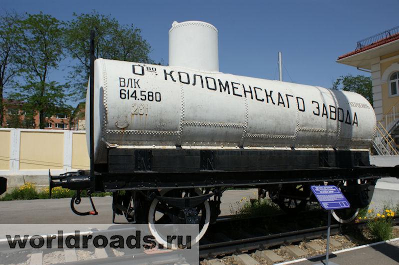 Детская железная дорога Ростов