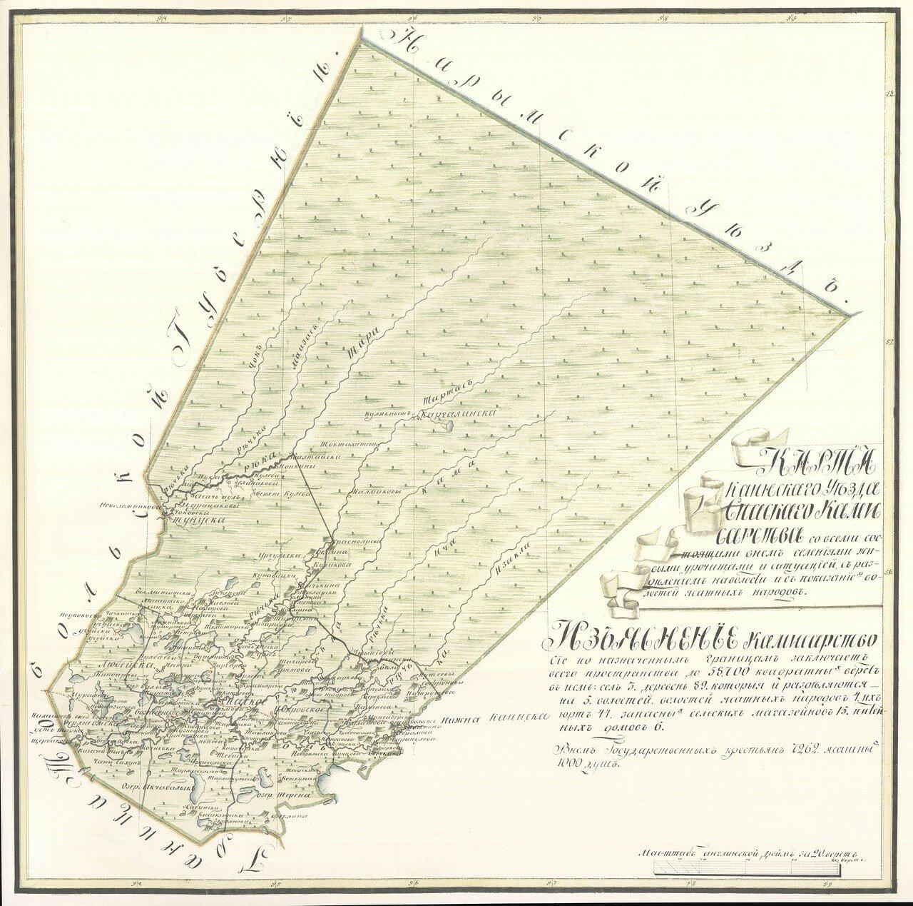 07. Карта Каинскаго уезда Спаскаго Каммисарства