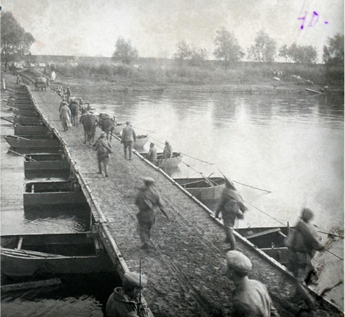 14. 1914. Переправа полка через реку Сан. Галиция