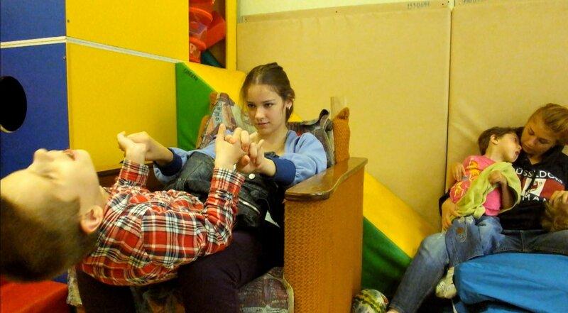 Бельское Устье - интернат для детей с особенностями развития