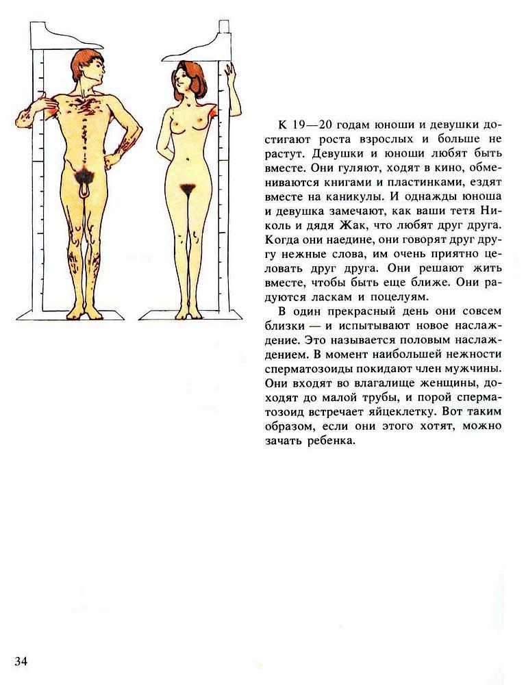 skazki-eroticheskogo-soderzhaniya