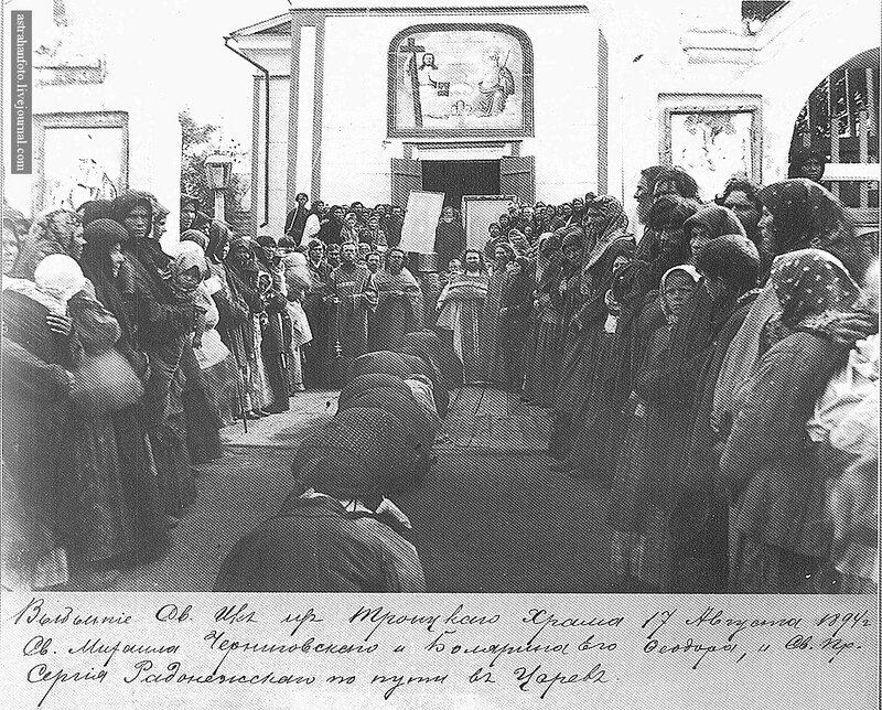 Г.С Шикалов 1894
