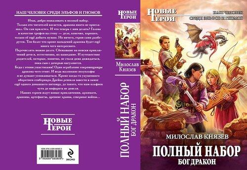 http://img-fotki.yandex.ru/get/6500/12103766.18/0_98b3b_5e39399_L.jpg