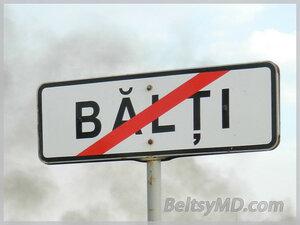 Бельцкая Автономия