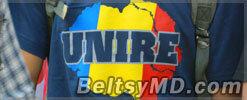 Унионисты Молдовы опасаются возвращения коммунистов