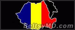 Тимофти выступает за сближение с Румынией