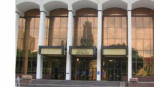 КПУ осуждает Молдовуза нежелание ратифицировать соглашение нацменьшинств