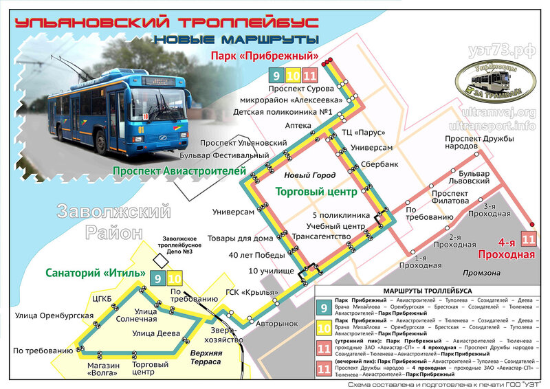 схема маршрута автобуса 65