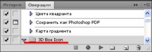Как установить новый экшен в Photoshop 0_a262c_d9dbe5f0_M