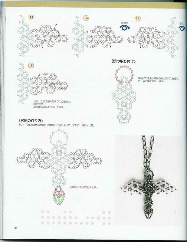 Схема плетения из бисера для начинающих подвеска
