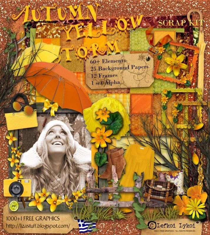 Осенний жёлтый шторм
