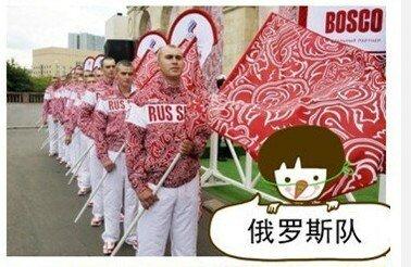 Наконец-то нашли прототип формы российских олимпийцев