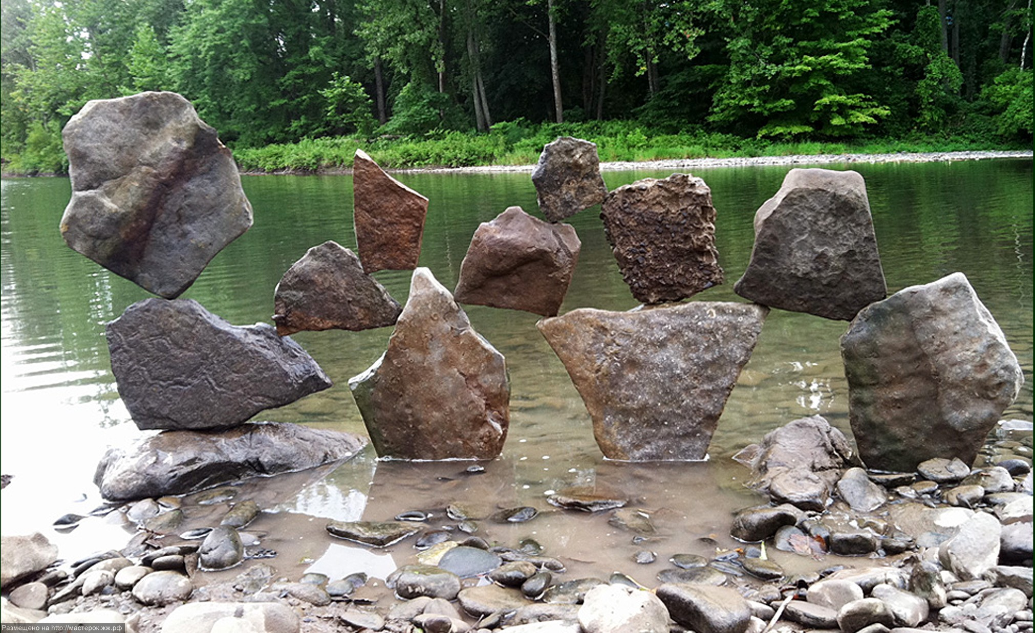 Камень фото
