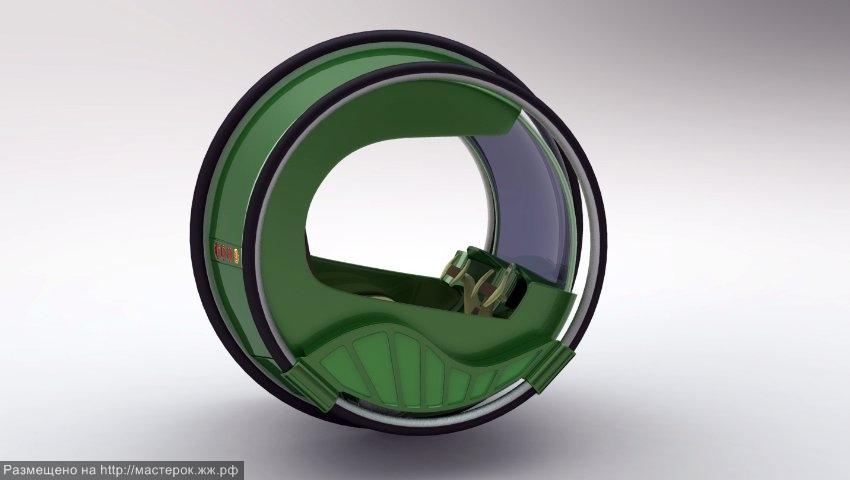 eRinGo / Concept Fahrzeug