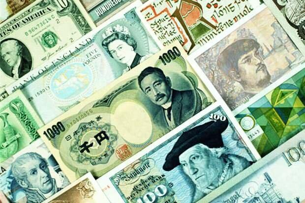 Самые низкие курсы валют
