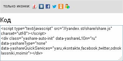 http://img-fotki.yandex.ru/get/6500/18026814.21/0_6488e_a7d395be_L.jpg