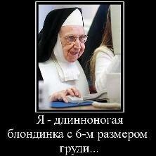 http://img-fotki.yandex.ru/get/6500/18026814.21/0_64892_4fa0e02e_M.jpg