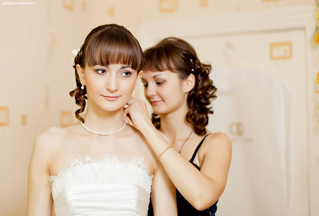 Свадьба Елены и Сергея.
