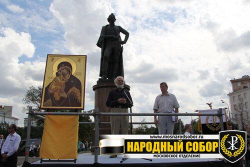 Крупин Владимир Николаевич, сопредседатель  Союза писателей России