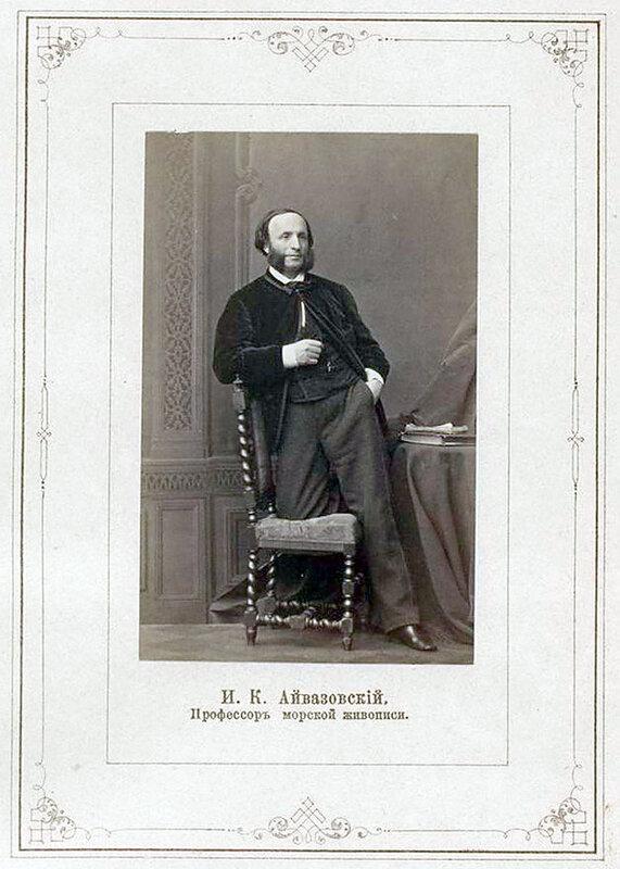 И.К. Айвазовский, живописец