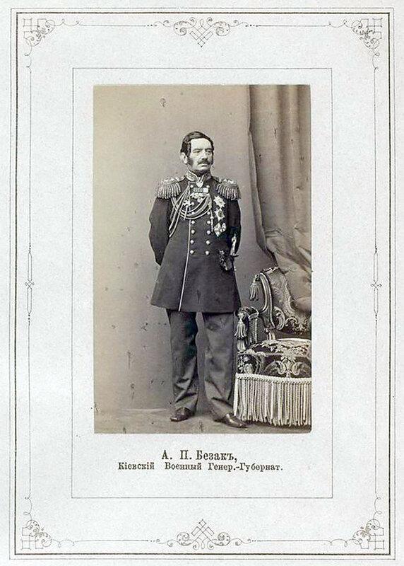 А.П. Безак, Киевский вренный генерал-губернатор
