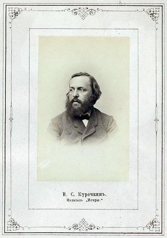 В.С.Курочкин, издатель