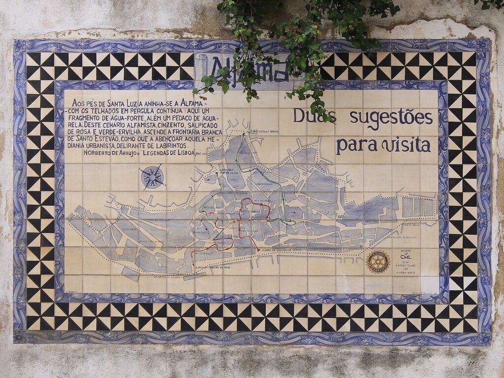 Лиссабон. Церковь Санта Лузия