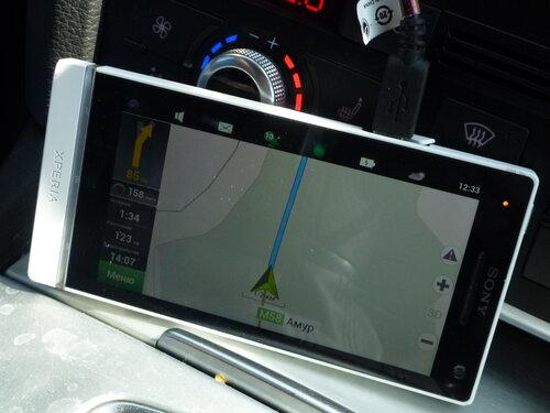 Sony Xperia S в качестве навигатора