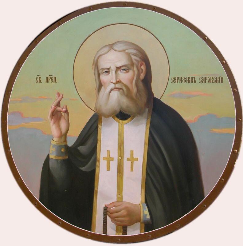 Преподобный Серафим Саровский - один из наиболее почитаемых русских святых.  Основатель и покровитель Дивеевской...