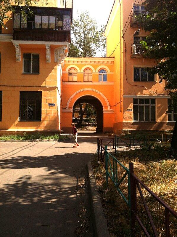 ОранДжевое подворье