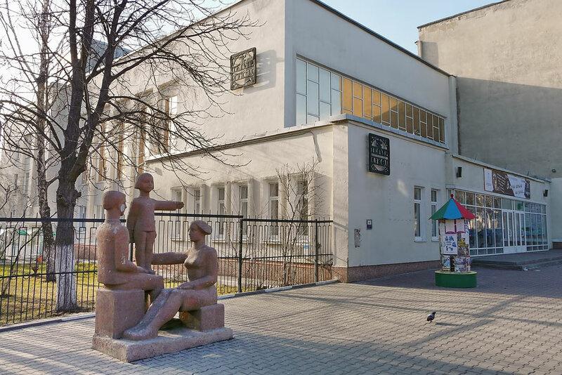 Памятник семье у Театра кукол в Белгороде